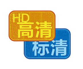 视频遥测终端机-双码流