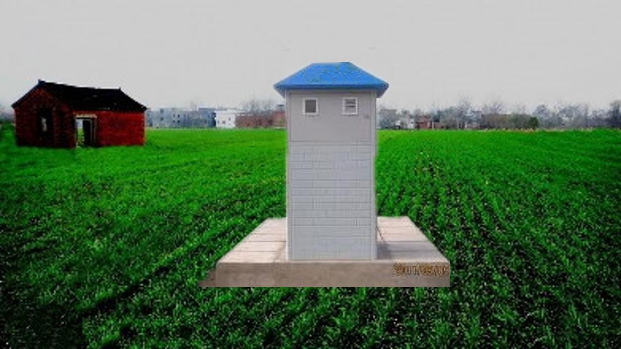机井灌溉监控系统