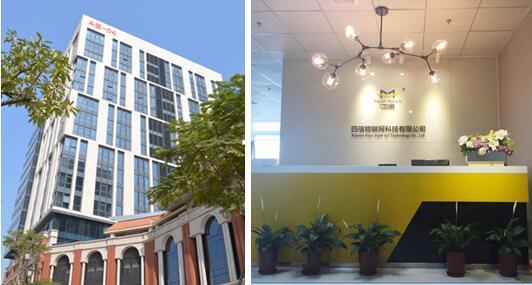 厦门软件园三期办公楼