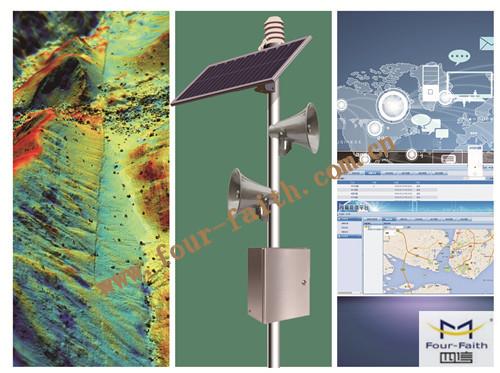 地质灾害监测系统