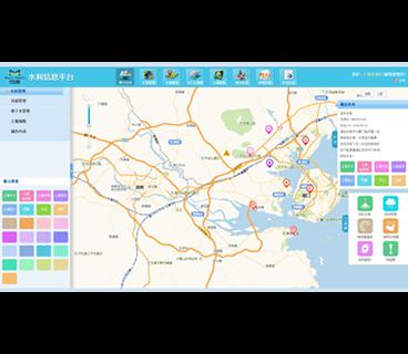 水利信息化系统平台