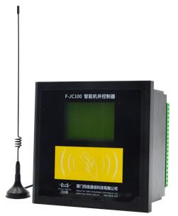 灌区量测水监测系统006