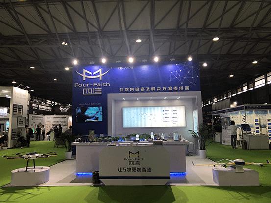 上海物联网展-四信展示方式