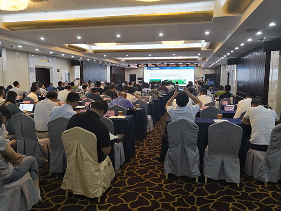 节水灌溉技术研讨会