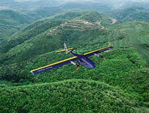 无人机林业应用解决方案