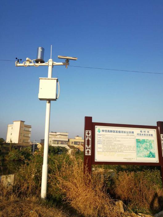 灌区信息化监控系统案例展示5