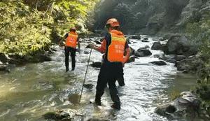 山洪灾害预防