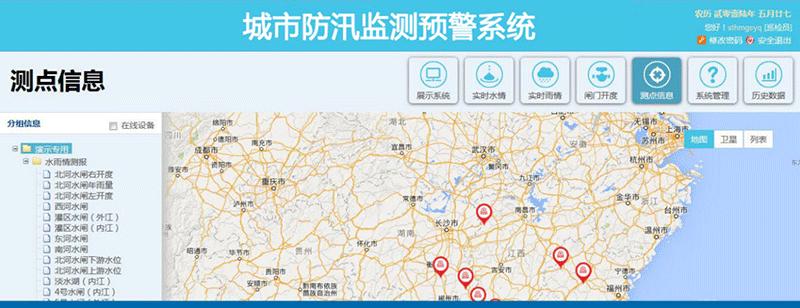 城市防汛监测预警系统_基层农村防汛预警解决方案