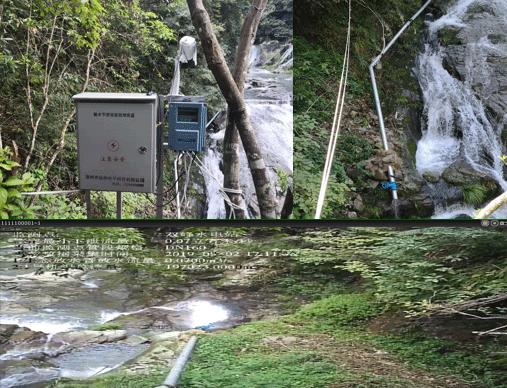 水电站生态下泄流量案例-漳州双峰电站