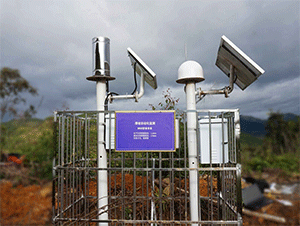 GNSS位移监测系统方案(站)