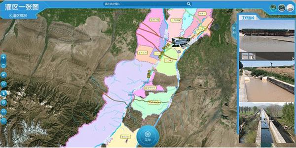 大型灌区信息化系统-一张图管理