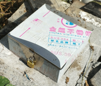 地质灾害监测系统现场图2