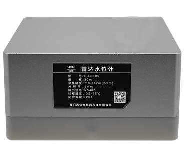一体化平面雷达水位计F-LD100