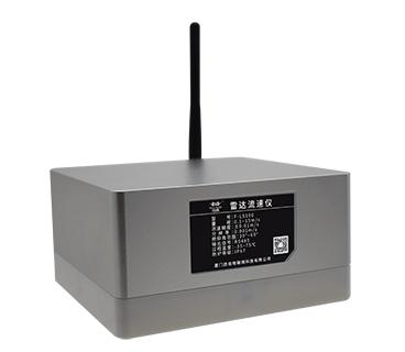 明渠雷达流速仪368-320