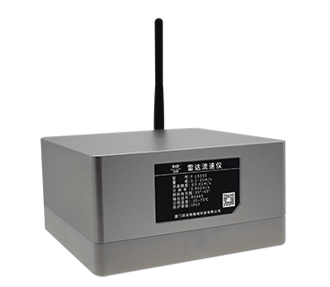 一体化雷达流速仪F-LS100