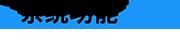 农业自动气象站_小型农业气象站_自动农业气象站_农业小型气象站_田间小型气象站功能