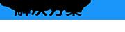 环境气象监测站_水文监测设备_水文监测站-解决方案