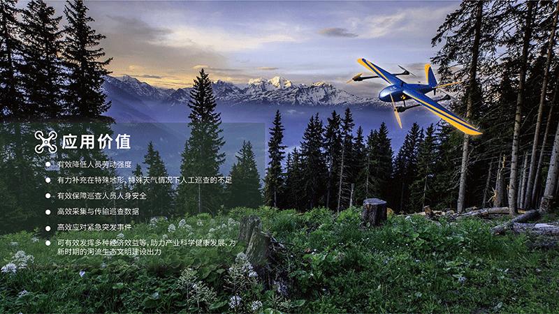 无人机林业领域应用解决方案-应用价值