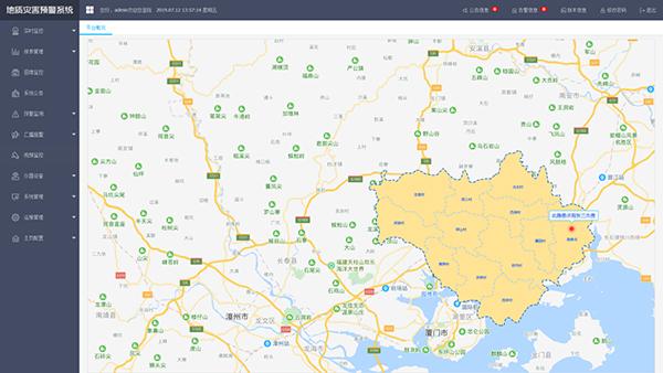 铁路地质灾害预警预报系统-群测防系统