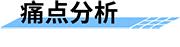 城市防汛监测预警系统_基层农村防汛预警解决方案痛点分析