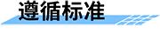山洪预警无线广播_无线预警广播机_灾害预警信息发布机遵循标准