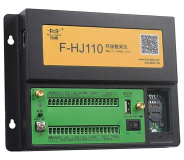 环保数采仪,环保监测数采仪,生态环境监测数据采集器