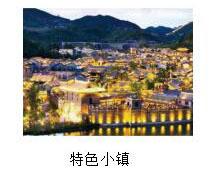 四信5G智能灯杆网关应用于特色小镇