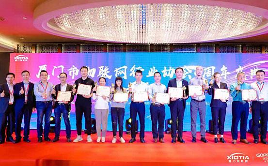 2020物联中国最具影响力项目十强