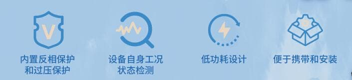 无线倾角传感器_倾斜角传感器