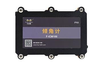 普适型智能一体式倾角传感器F-ICM100