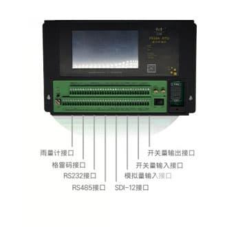 数据采集遥测终端机-丰富的接口