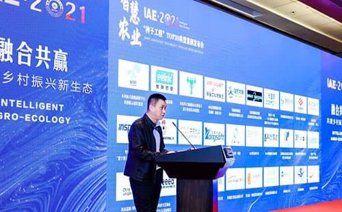 中国灌溉发展大会暨第八届北京国际灌溉技术展览会