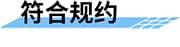 5GRTU_水利遥测终端机_5G水利RTU_5G遥测终端机符合规约