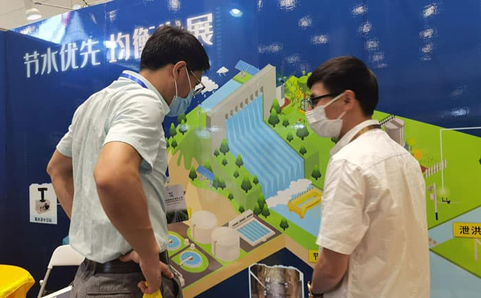 四信携AI智能视频终端和自动识别水尺参加2021中国水博览会4