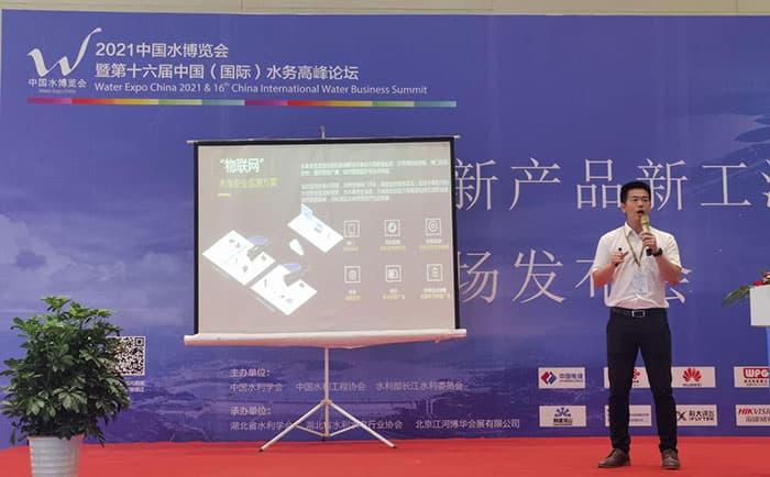 四信携AI智能视频终端和自动识别水尺参加2021中国水博览会6
