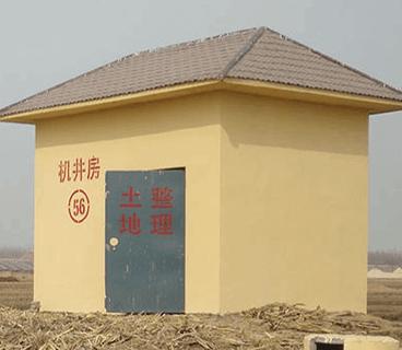 井电双控智慧灌溉控制系统