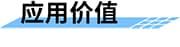 农村污水处理设施在线监测平台_乡镇小型污水处理站远程监控系统_乡村污水水质在线监测系统_村级生活废水排放监测方案应用价值